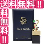 NIKI DE SAINT PHALLE ニキ ド サンファル P・BT 30ml 香水 フレグランス NIKI DE SAINT PHALLE PARFUM