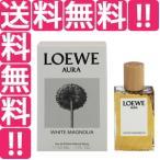 ロエベ LOEWE オーラ  ホワイト マグノリア EDP・SP 30ml 香水 フレグランス AURA WHITE MAGNOLIA