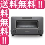 BALMUDA バルミューダ ザ トースター ブラック K01E-KG BALMUDA The Toaster