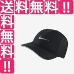 ナイキ NIKE  ラン フェザーライト キャップ AR1998 010 ブラック Rシルバー MISC