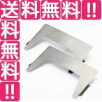 新富士バーナー SHINFUJI BURNER SOTO レギュレーターストーブ専用ウインドスクリーン ST-3101 [サイズ:幅165×奥行15×高さ95mm] #ST-3101 【あすつく】