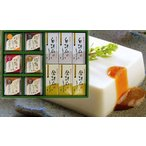 高野山ごまとうふ 白ごま金ごま 5種類のゴマが引き立つ美味しいタレ付き HS12-I