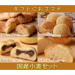 『クール便』ふくらむ魔法の冷凍パン国産小麦セット こだわりの安心国産小麦を使用