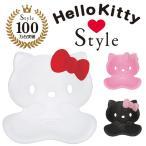 Style Hello Kitty スタイル ハローキティ ボディメイクシートスタイル MTG正規販売店 姿勢サポートシート キティちゃん座椅子
