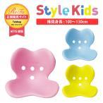 Yahoo!テルショップ・ジャパン Yahoo!店スタイルキッズ MTG Style Kids 姿勢 推奨身長100〜130cm ボディメイクシート 正規保証付 姿勢サポート椅子 『送料無料』 BSSK1940F