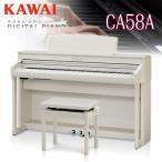ショッピングCONCERT 電子ピアノ カワイ KAWAI Concert Artist CA58A 搬入設置・専用椅子・ヘッドホン・先着プレゼント