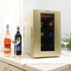 ワインセラーDometic(ドメティック) 小型 〜6本収納 DW6-CG シャンパンゴールド