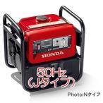 ショッピング発電機 『メーカー在庫限り』HONDA(ホンダ) スタンダード発電機 EP900N-J Jタイプ 50Hz仕様