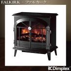 ディンプレックス 暖炉風電気ストーブ ファルカーク FLK12J 電気暖炉