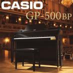 【搬入設置付】【専用椅子・ヘッドホン付】CASIO カシオ計算機 / デジタルピアノ 電子ピアノ エレキピアノ CELVIANO Grand Hybrid / GP-500BP【送料無料】