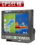 プロッター魚探 ホンデックス Hondex HE-7301-Di-Bo 魚群探知機『GPS 5kW出力 周波数28/55/100』