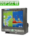 プロッター魚探 ホンデックス Hondex HE-7301-Di-Bo 『DGPS 3kW出力28/55/100kHz』魚群探知機