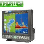 プロッター魚探 ホンデックス Hondex HE-7301-Di-Bo 『DGPS 5kW出力 周波数28/55/100』魚群探知機
