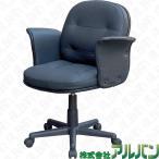 麻雀チェアー NEWグランデ 椅子 麻雀椅子