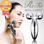 ReFa CARAT - [代引手数料無料] MTG ReFa CARAT リファカラット PECL1706 送料無料