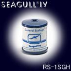『本州は送料無料』RS-1SGH シーガルフォー 浄水器 交換カートリッジ 『メーカー1年間保証書付』
