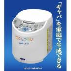 家庭用精米機 サタケ マジックミル(ギャバミル) RSKM3D 代引き手数料無料