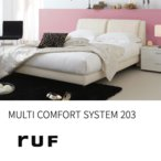 RUF マルチコンフォートシステム203 ダブル MULTI COMFORT SYSTEM203