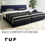 RUF マルチコンフォートシステム204 クイーン1 MULTI COMFORT SYSTEM204