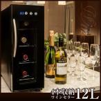 ショッピングワイン ベルソス ワインセラー VS-WC04 4本収納 送料無料 VERSOS