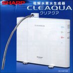 シャープ SHARP 電解水素水生成器 クリアクア WJ-HW10A-W(日本トリム ハイパースマートのシャープ型番)