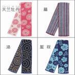 タオルマフラー 京都くろちくジャガード織たおるマフラー/和柄/レディース/メンズ メール便OK