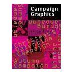 ショッピングデザイン キャンペーングラフィックス
