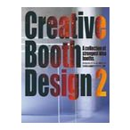 Creative Booth Design2