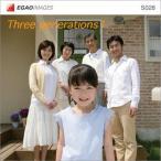 写真素材集 EGAOIMAGES S028 ファミリー「三世代家族1」