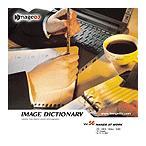 写真素材集 イメージ ディクショナリー Vol.56 手と仕事