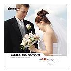 写真素材集 イメージ ディクショナリー Vol.149 結婚式