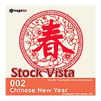 写真素材集 ストック ビスタVol.2 中国の正月
