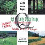 写真素材集 Vol.91 日本の原風景