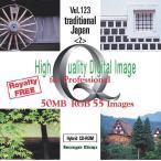 写真素材集 Vol.123 日本の風景(2)