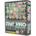 イラスト素材集 カットPRO Vol.8 ポップタッチ植物・野菜・果物編(イラストレーター,Illustrator)