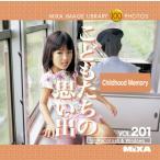 写真素材集 MIXA IMAGE LIBRARY Vol.201 こどもたちの思い出