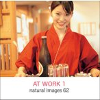写真素材集 natural images 62 AT WORK 1