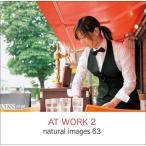 �̿��Ǻླྀ��natural images 63 AT WORK 2