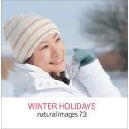 �̿��Ǻླྀ��natural images 73 WINTER HOLIDAYS