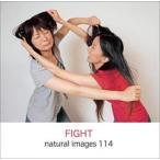写真素材集 natural images 114 FIGHT