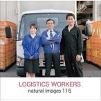 �̿��Ǻླྀ��natural images 116 LOGISTICS WORKERS