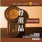 写真素材集 MIXA IMAGE LIBRARY Vol.282 骨董品