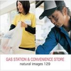 写真素材集 natural images 129 GAS STATION & CONVENIENCE STORE