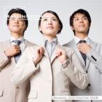 写真素材集 Makunouchi 048 General Contractor