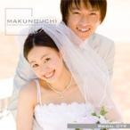 Yahoo!デジタル素材集 テンプテーション写真素材集 Makunouchi 079 Bridal(ブライダル)