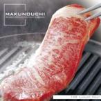 写真素材集 Makunouchi 148 Luxury Meat(高級肉)