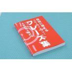 ショッピングデザイン 自由に使えるコピーライトフリー フレーズ集