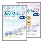 イラスト素材集 日本の家紋データ集「かもんかもん」Ver.2 セット(イラストレーター,Illustrator)