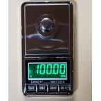 激安0.01g/100g:秤単位7種類スケール精密はかり小型光るはかり日本語説明書付数量も計量可能