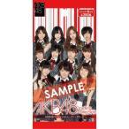 AKB48 カード オフィシャルトレーディングカード コレクション 1パック